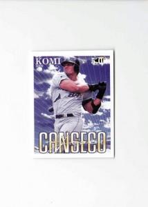 2000 Komi no-perforation stamp proof